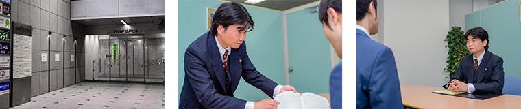 ときわ綜合法律事務所の入り口写真、弁護士 吉田 要介の写真